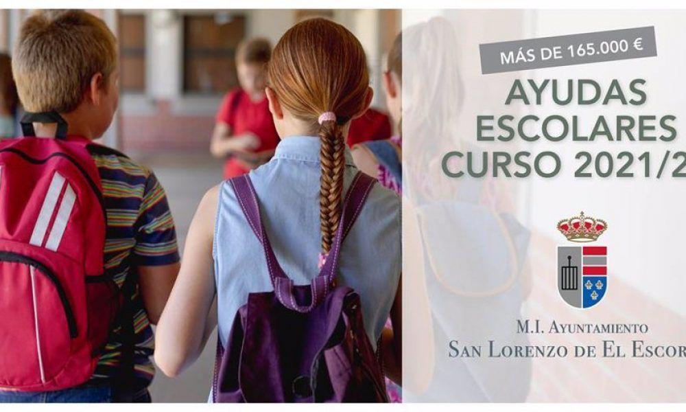 San Lorenzo ayudas escolares